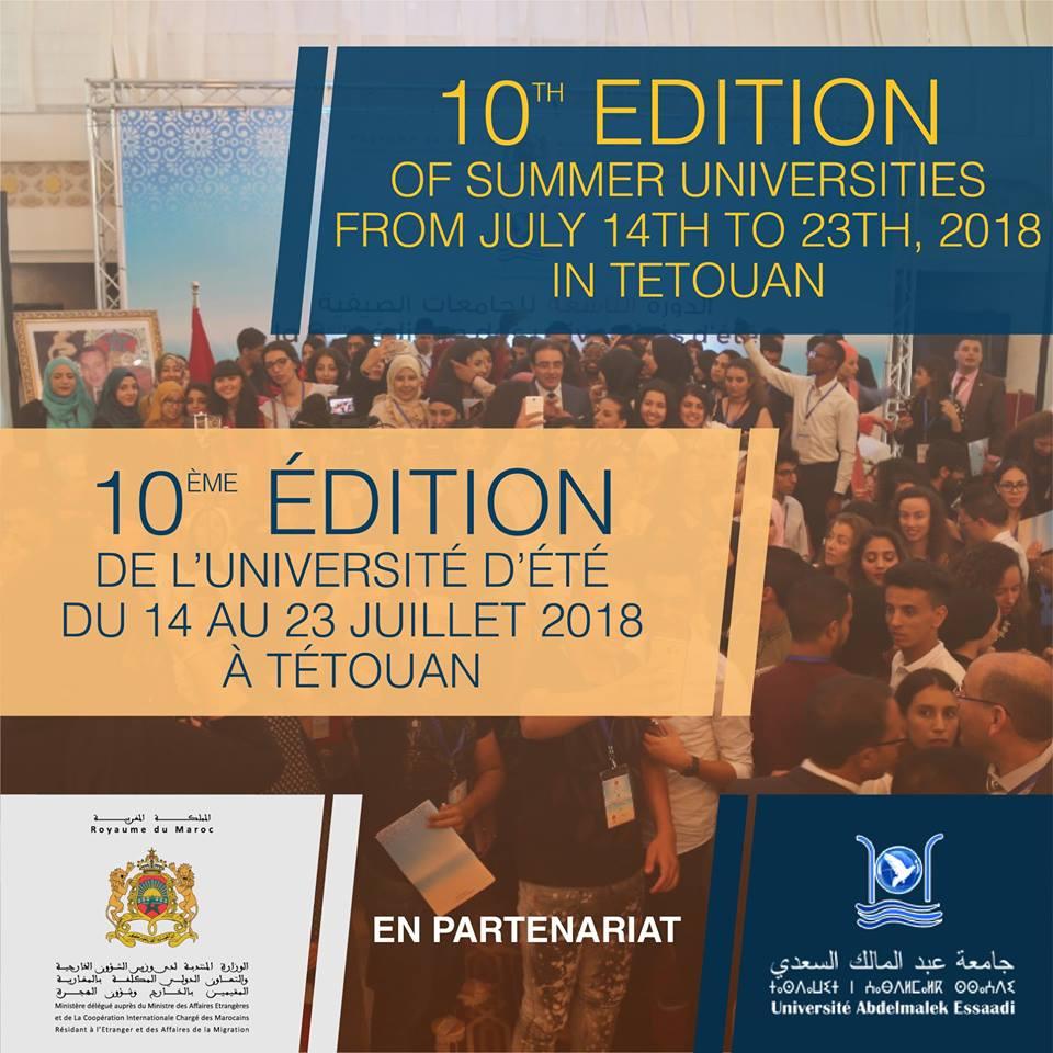 مدينة تطوان تحتضن الجامعة الصيفية لمغاربة العالم
