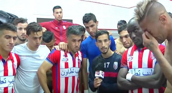 لاعبو المغرب التطواني يحتجون ويُهددون بمقاطعة بقية مباريات البطولة