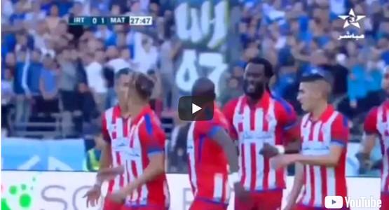 ديربي الشمال .. المغرب التطواني متفوق بـ 1 -0  على اتحاد طنجة (شاهد الهدف ..)