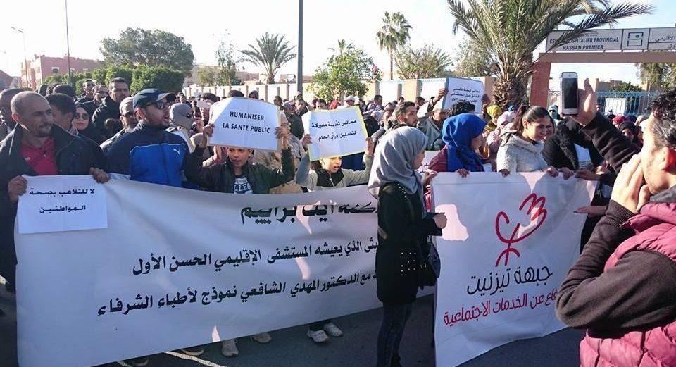 سكان تزنيت يخرجون إلى الشارع تضامنا مع الدكتور المهدي الشافعي (شاهد الفيديو)