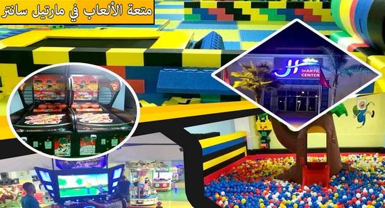 """عيشوا متعة الألعاب المتطورة """"MANGA PARC"""" في المركز التجاري مارتيل سانتر (شاهد الصور)"""