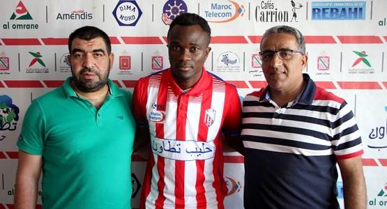 رسميا: المغرب التطواني يتعاقد مع ثلاثة لاعبين دفعة واحدة