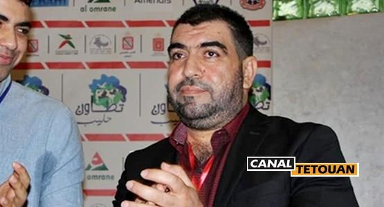 نادي فريق المغرب التطواني يفتح باب الإنخراط