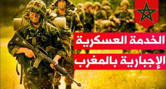 قانون الخدمة العسكرية الإجبارية على طاولة رئيس الحكومة