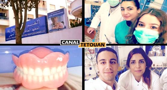 أخيرا … افتتاح التسجيل في معهد مرخص له من طرف الدولة خاص بترميم الأسنان بمرتيل (التفاصيل + الصور)