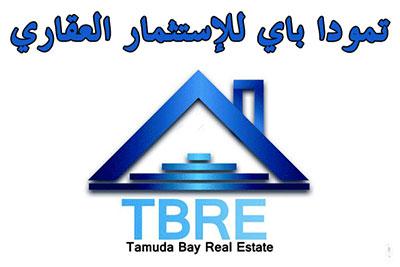 tbre logo