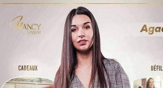 بعد ضجة تسريب عرض «البيكيني» بالمغرب قد ينتهي بسجن مسربات الفيديو