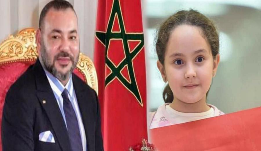 الملك يهنئ الطفلة مريم أمجون بطلة تحدي القراءة العربي