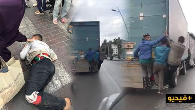حراكَ قاصر يفقد يده وينجو من موت محقق بعدما دهسته شاحنة وسط الناظور+ فيديو