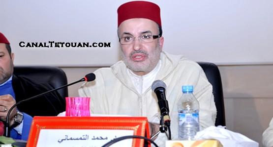 تنصيب الدكتور محمد الفقير التمسماني عميدا لكلية أصول الدين بتطوان