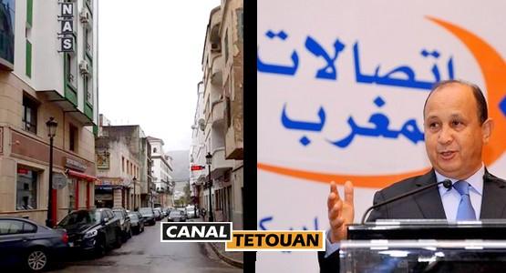 """شكاية إلى شركة """"إتصالات المغرب"""" بتطوان !"""