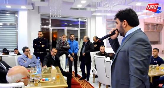 ليلة المولد النبوي … أسرة المغرب التطواني تجدد ميثاق النهوض بفريق المدينة (شاهد الفيديو)