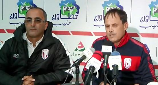 تصريح المدرب عبد الواحد بنحساين بعد التعادل مع فريق سريع واد زم (شاهد الفيديو)