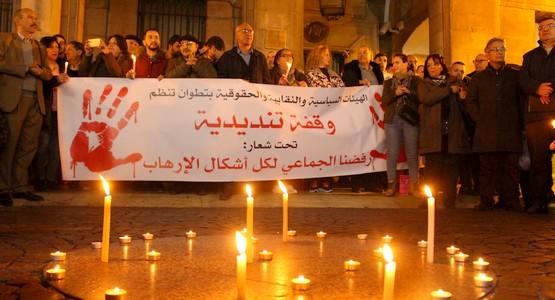 وقفة احتجاجية في تطوان تنديدا بذبح السائحتين (شاهد الصور)