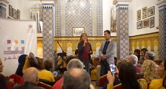 شعراء مغاربة وإسبان يتألقون في دار الشعر ومعهد سيرفانتيس بتطوان