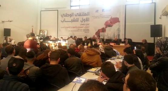 افتتاح الملتقى الوطني الأول للشباب بتطوان