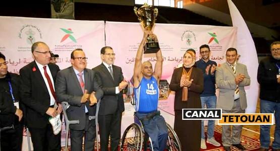 الاتحاد الرياضي التطواني للصم والبكم يتوج بلقب كأس العرش (شاهد الصور)