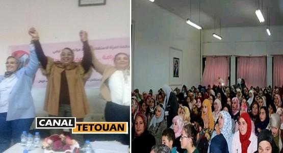 منظمة المرأة الاستقلالية تعقد أول مؤتمر إقليمي بمدينة تطوان
