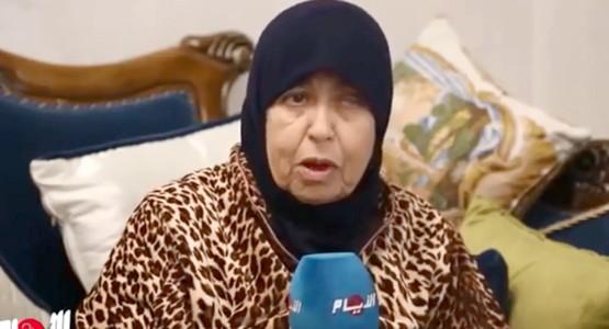 والدة منير الرماش: أتمنى أن أعيش مع ولدي يوم واحدا قبل موتي (فيديو)