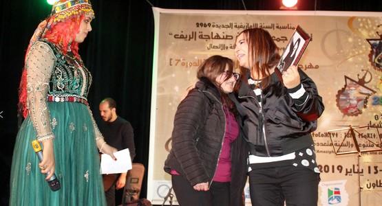 بالصور .. سعيدة فكري تحيي حفلا بمدينة تطوان بمناسبة السنة الأمازيغية الجديدة