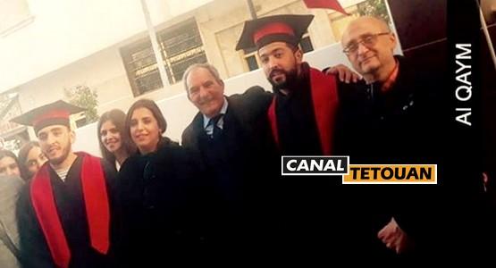 """معهد """"القيم"""" الخاص بترميم الاسنان بمرتيل يحتفي بالمتخرجين الجدد (شاهد الصور)"""