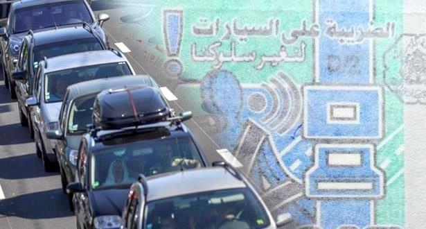 """هام للسائقين.. إجراءات ضريبية جديدة في """"لافينييت"""" مع بداية 2019"""