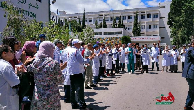 """أطباء يقررون الاحتجاج بـ""""سانية الرمل"""" .. ويتجهون للاستقالة جماعيا"""