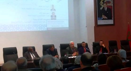 """تنصيب رؤساء المؤسسات الجامعية الجدد ب""""عبد المالك السعدي"""" بتطوان"""
