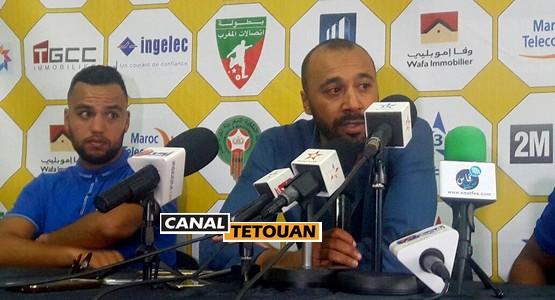 ما لا تعرفونه عن المدرب الجديد لفريق المغرب التطواني طارق السكيتيوي (شاهد الفيديو)