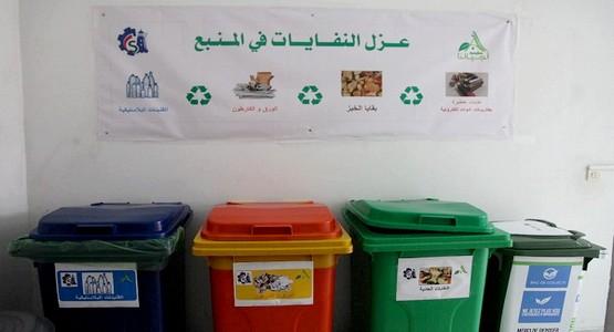 غرفة التجارة والصناعة لجهة الشمال تطلق مبادرة بيئية لعزل النفايات من المنبع
