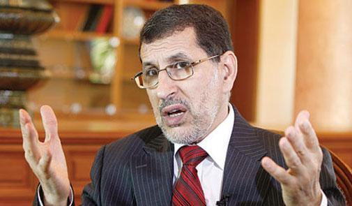 رئيس الحكومة: المغرب على أتم الاستعداد لإنجاح عملية التلقيح التي ستنطلق بمجرد التوصل باللقاحات
