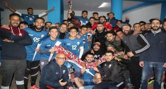 دعم معنوي للمغرب التطواني قبل لقاء اتحاد طنجة