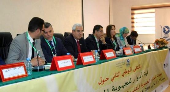 مرتيل .. افتتاح الملتقى الوطني الثاني حول أدوار الجهوية المتقدمة