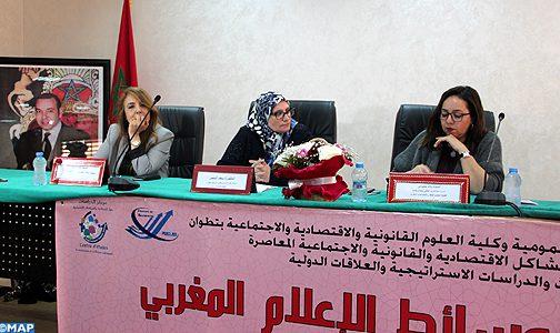 ندوة بتطوان تسبر تمثلات المرأة في وسائط الإعلام والسياسات العمومية