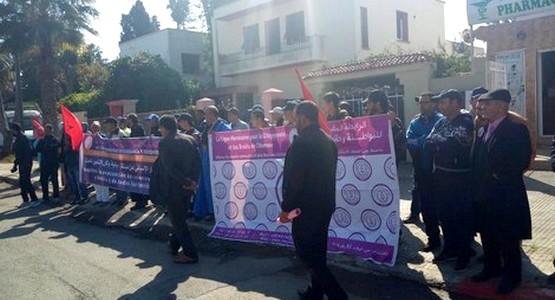 الأمن يفض وقفة احتجاجية أمام السفارة الإسبانية بالرباط دعت إلى تحرير سبتة و مليلية !