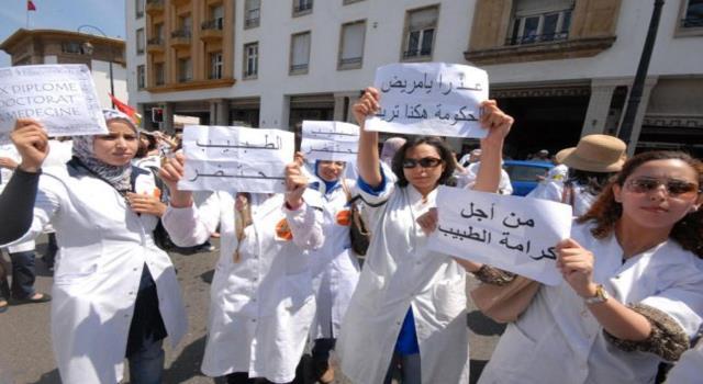 """أزيد من 300 طبيب بجهة الشمال يقدمون استقالتهم احتجاجا على """"الوضعية المأساوية"""" لقطاع الصحة"""