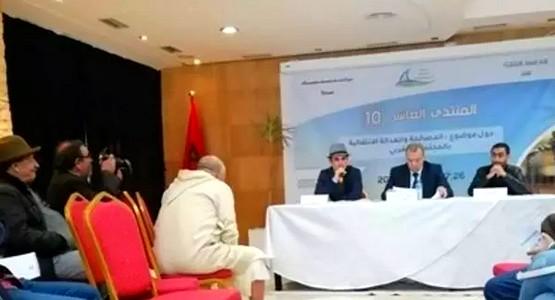 تطوان .. منتدى الفكر السوسيولوجي يناقش موضوع المصالحة والعدالة الانتقالية بالمغرب