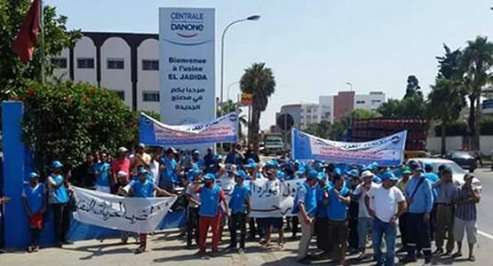 """عمال """"سنطرال دانون"""" بمدينة تطوان يلجؤون إلى الإضراب ! وهذا هو السبب …"""