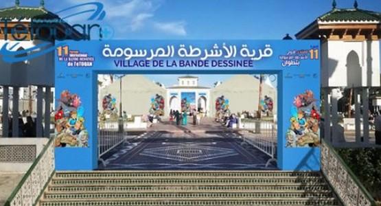افتتاح فعاليات الدورة الثالثة عشر من المنتدى الدولي للأشرطة المرسومة بتطوان