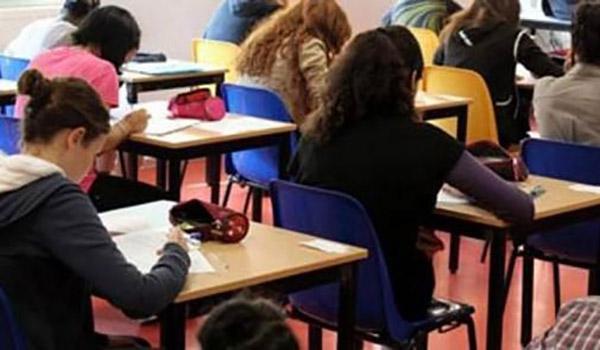 عاجل.. تأجيل إمتحانات الباكلوريا بسبب عيد الفطر