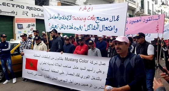 عمال مصنع Mustang Color يطالبون بفك الحصار على المنطقة الصناعية لتطوان من قبضة المستتمرين الوهميين (صور)
