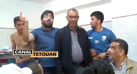 رجال السياسة بتطوان يزورون مستودع فريق الـMAT بعد انتصارهم على الحسيمة (فيديو)