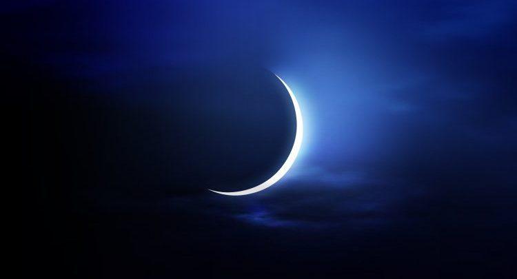 وزارة الأوقاف والشؤون الإسلامية: فاتح شهر رمضان سيكون يوم السبت 25 أبريل 2020