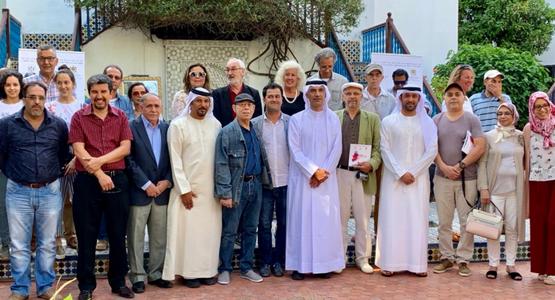 اختتام مهرجان تطوان للشعر العربي
