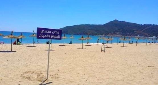 سلطات المضيق توفر للمصطافين مظلات مجانية و تمنع احتلال الشواطئ