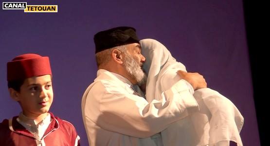 """دموع وبكاء .. لحظة تسليم جائزة """"رحلة الى الديار المقدسة"""" على الفائزين بمدينة تطوان"""