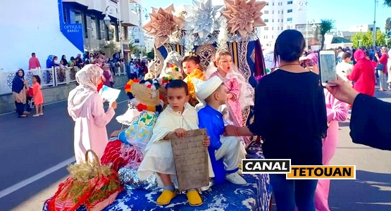 كرنفال المهرجان المدرسي يجوب شوارع مدينة تطوان (شاهد الصور)