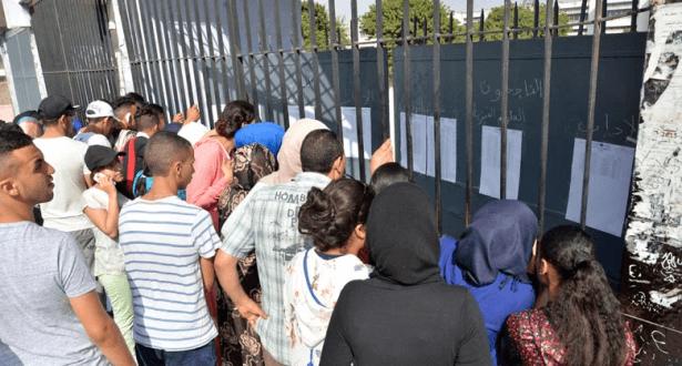 وزارة التعليم تعلن عن تغيير في موعد الإعلان الرسمي عن إمتحانات البكالوريا 2019