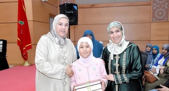 المجلس العلمي بطنجة يحتفي بحافظات القرآن الكريم في حفل تتويجي