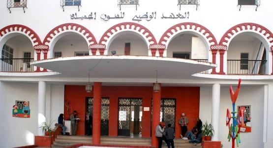 دار الشعر بتطوان تنظم ليلة الهايكو في ضيافة الفنان التشكيلي عبد الكريم الوزاني